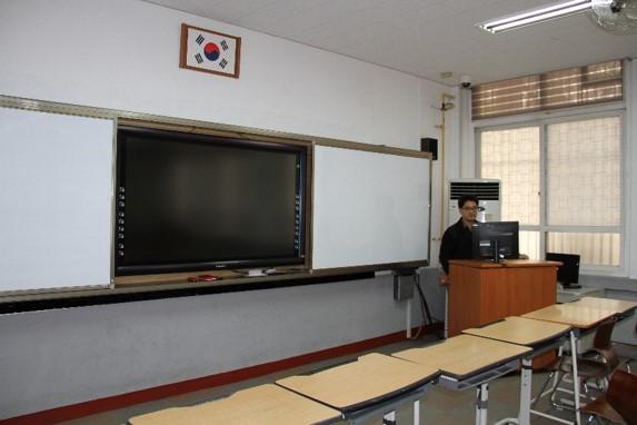 english-classroom